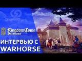 👑 KINGDOM COME DELIVERANCE | WARHORSE ИНТЕРВЬЮ | ГЕЙМПЛЕЙ KINGDOM COME DELIVERANCE HD