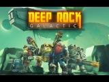 Deep Rock Galactic Спуститься, добыть, выжить.