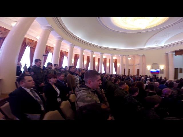Открытие Всероссийской ВАХТЫ ПАМЯТИ. г. Белгород 02.03.2018