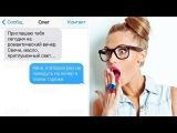 7 ошибок при знакомствах и общении в соцсетях / Что раздражает и отталкивает при  ...