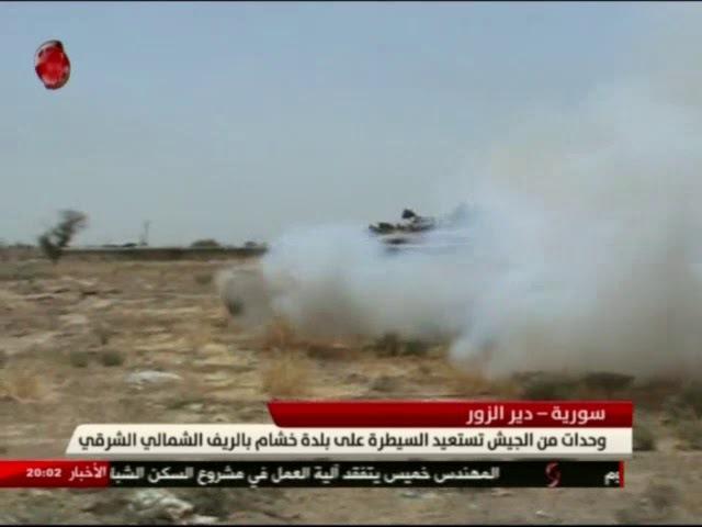 Syria - Deir Al - Zour Army units regain control of Khasham town in Northeast ...