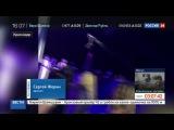 Новости на «Россия 24»  •  Краснодарскую