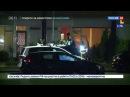 Новости на «Россия 24»  •  В Голландии произошла серия нападений с ножом, два человека убиты