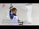 Семен Елистратов выиграл первую медаль России на Олимпиаде 2018