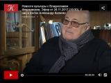 Интервью с Александром Калягиным