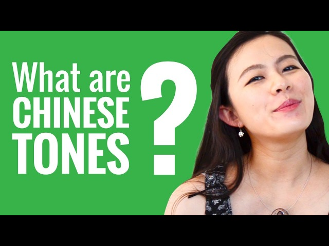 Ask a Chinese Teacher - What are Chinese Tones?