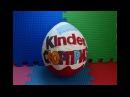 DIY/Большой Киндер Сюрприз Своими Руками дешевле 100 руб./ Big Kinder Surprise/Папье-маше/