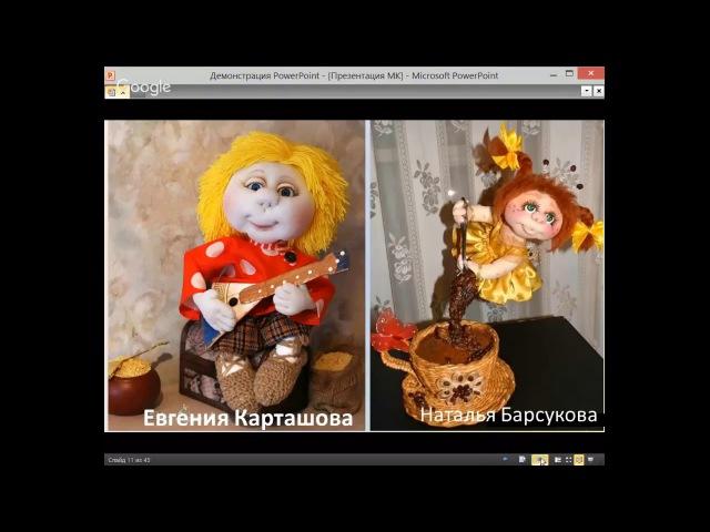 МК Щенок Bossik 1 часть. Автор: Е. Лаврентьева