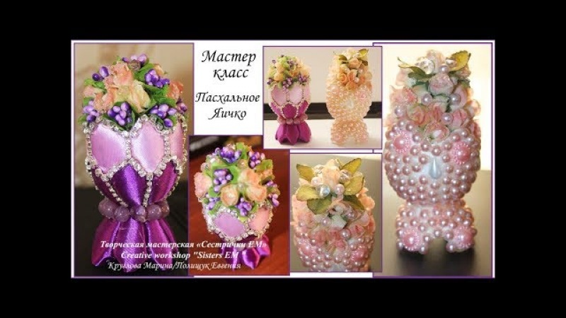 Пасхальное яйцо-топиарий / Easter egg-topiary