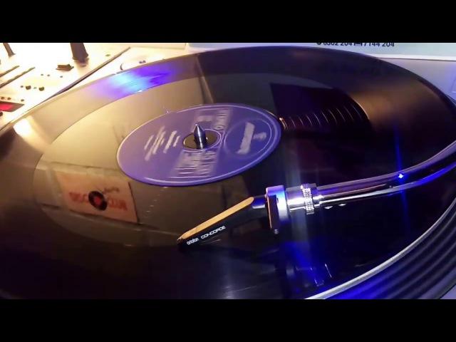 The Steve Miller Band Abracadabra 12 Inch 1982 Vinyl