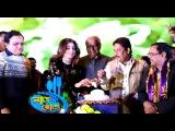 newsaajbangla  NALE JHOLEY UDBODHONE Shilpa Shetty (DUM DUM)