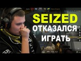 kane ИГРАЕТ ВМЕСТО СИЗДА  Na'Vi vs North ESL Pro League S6