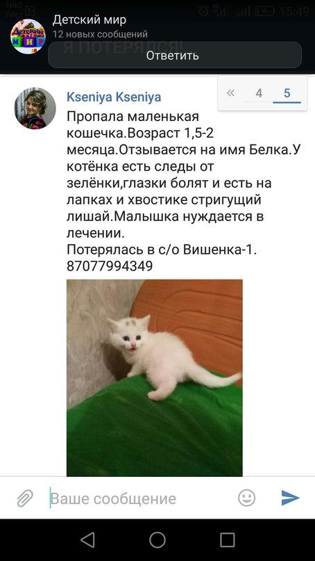 Kseniya Kseniya | Уральск