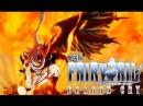 Сказка о Хвосте Феи Плач Дракона Fairy Tail Movie Dragon Cry