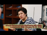 Встреча Кулаш Ногатаевны с учениками НИШ г.Атырау (16. 02. 2018 г.)