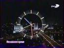 Staroetv Часы REN-TV, 1997-2000 Вечерняя версия
