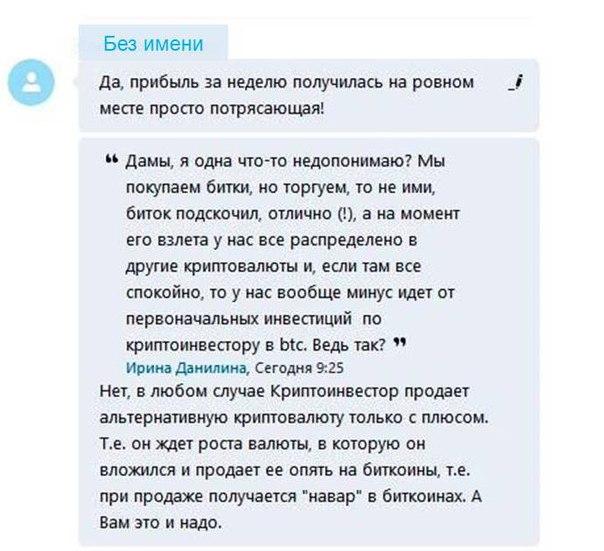 ok валют google курс-17