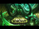 ? World of Warcraft. Вспоминаю школу