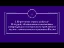 День добровольца Владислав Русинов, волонтер, руководитель студии «Уроки настоящего» в Пскове