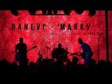 Banev! - Маяку