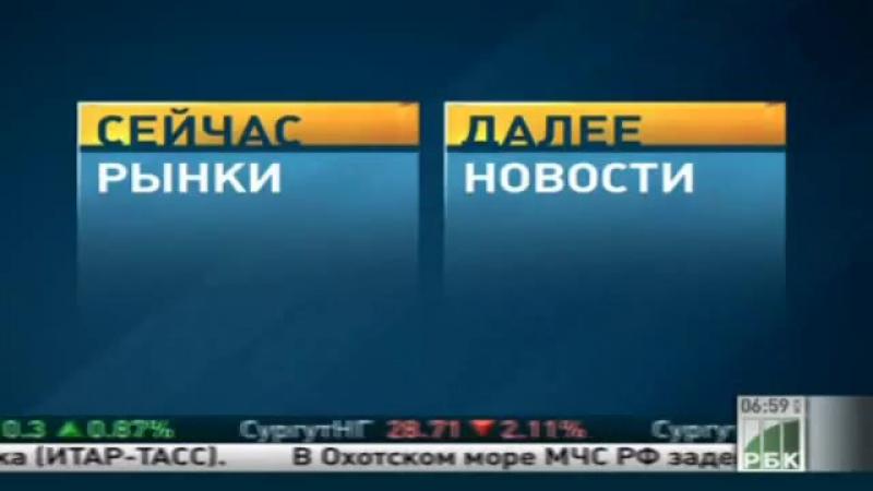 Переход вещания из формата 4:3 в 16:9 смена логотипа (РБК, 24.09.2012)