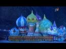 Церемония открытия Олимпиады в Сочи 2014 г