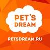ИГРУШКИ ДЛЯ СОБАК 🐾 ЗООТОВАРЫ 🐾 PET'S DREAM