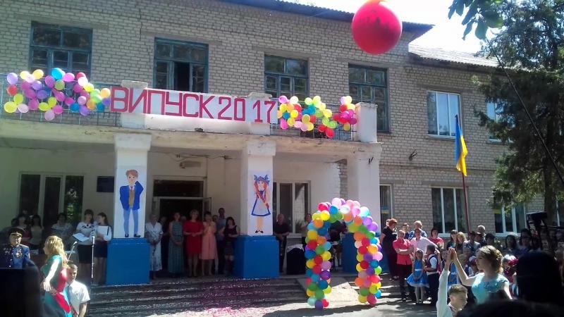 Огромный шар-сюрприз! Выпускной в с.Васильковка!!