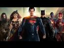 Лига справедливости  Justice League - Трейлер (2017)