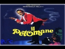 ◄Il Petomane 1983 Ветрогон Пердун*реж Паскуале Феста Кампаниле