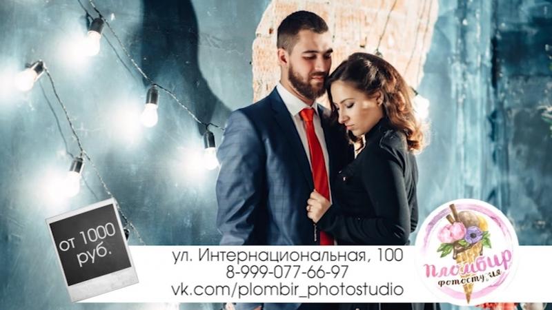 Пломбир-партнер проекта Я ТОП-МОДЕЛЬ