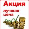 Двери в Тюмени!Интернет-магазин!