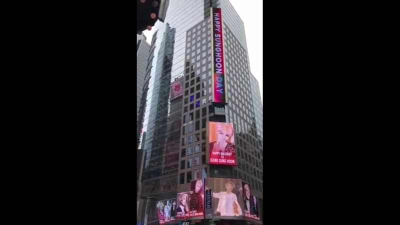 Kang Sung Hoon - Happy Birthday Project in New York 180222