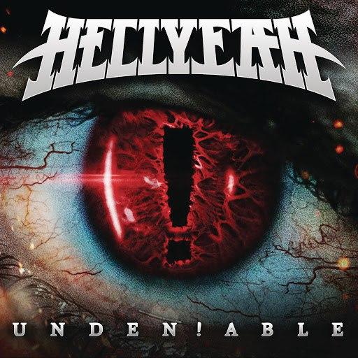 Hellyeah альбом Startariot