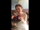 Реакция Невесты на букет♥️