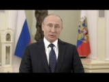 Владимир Путин призвал россиян принять участие в выборах