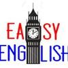 Курсы английского Easy E