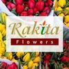 Цветы Самара Rakita Flowers