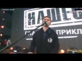 Сурганова и Оркестр - Привыкай