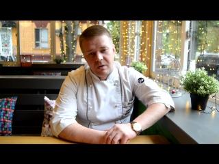 Есенин и березовое полено помогли рязанскому шеф-повару выиграть всероссийский конкурс