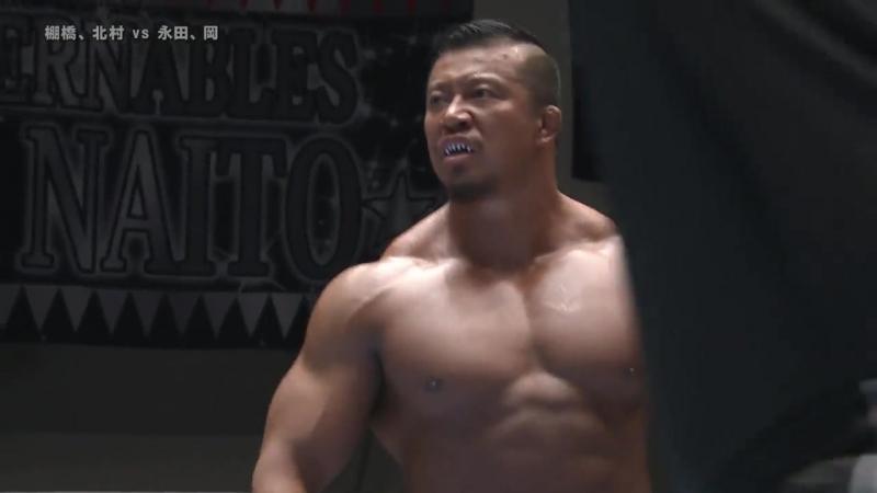 Yuji Nagata, Tomoyuki Oka vs. Hiroshi Tanahashi, Katsuya Kitamura (NJPW - G1 CLIMAX 27 - Day 4)
