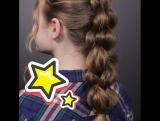 Эффектная коса с резинок