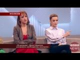 Hack News - Диана Шурыгина: