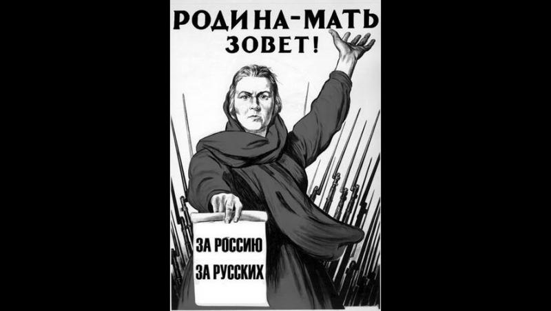 Главнокомандующий Новороссии. И. Гиркин, оперативный псевдоним