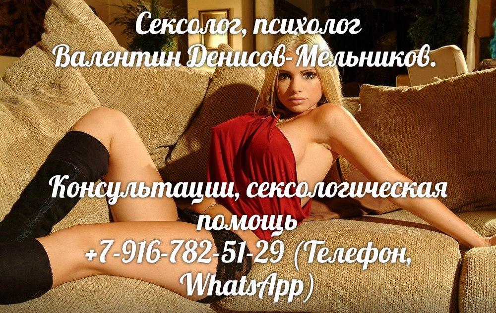 Порно ролики подарок для женщин сексвайф