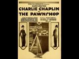 The Pawnshop (1916) Charles Chaplin, Henry Bergman, Edna Purviance