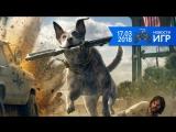 17.03   Новости игр #18. Far Cry 5 и Sea of Thieves