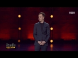 Stand Up: Иван Абрамов - Женские легинсы