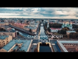 Мосты Петербурга. Крюков канал __ Saint Petersburg Bridges. Aerial.Timelab.pro