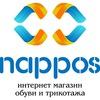 NAPPOS - Детская, мужская и женская обувь